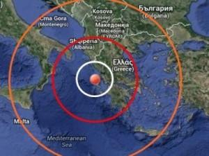 terremoto-grecia-epicentro-17-novembre-2015