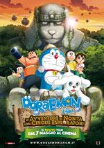 Doreamon Film